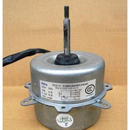 HISENSE - YDK29-6I, RZA-0-0000-043-XX-0 Outdoor Fan Motor