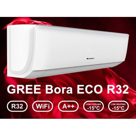 Инверторен климатик Gree BORA GWH12AAB-K6DNA4A, 12000 BTU
