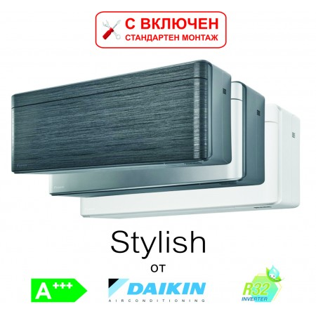 Инверторен климатик Daikin FTXA35AT/RXA35A STYLISH, 12000 BTU, Клас A+++