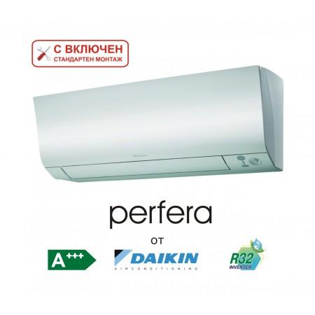 Инверторен климатик Daikin FTXM35M/RXM35M, PERFERA, 12000 BTU, Клас A+++