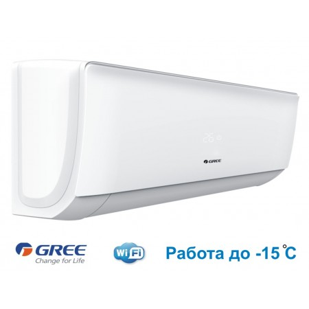 Free installation of Gree BORA inverter air conditioner GWH12AAB-K6DNA4A, 12000 BTU