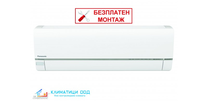 Инверторен климатик Panasonic CS-E09QKE ETHEREA , 9000 BTU, Клас А++