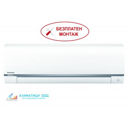 Инверторен климатик Panasonic CS-UE12RKE, 12000 BTU