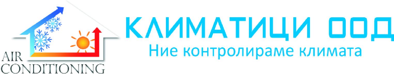 Ремонт Клима ООД