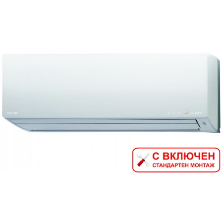 Inverter air conditioner Toshiba Super Daiseikai 8 RAS-10G2KVP-E / RAS-10G2AVP-E, 10000 BTU
